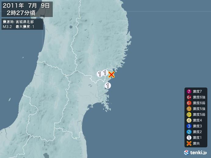 地震情報(2011年07月09日02時27分発生)