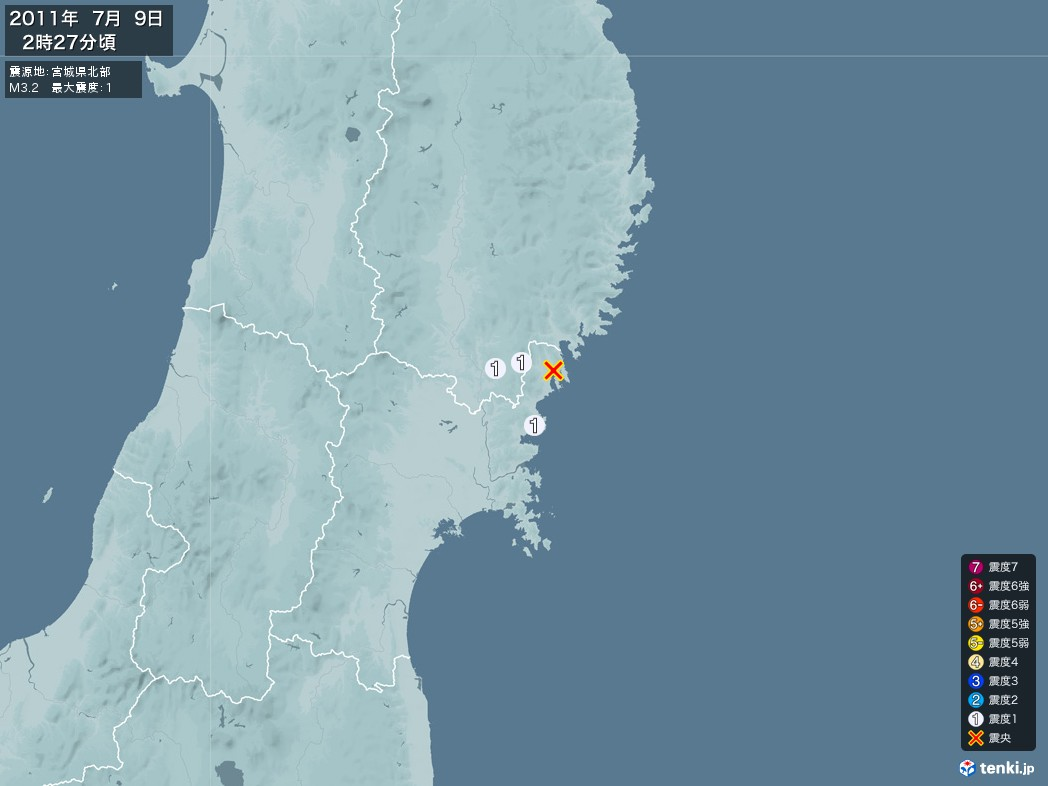 地震情報 2011年07月09日 02時27分頃発生 最大震度:1 震源地:宮城県北部(拡大画像)