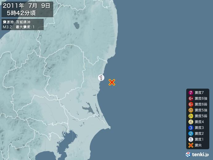 地震情報(2011年07月09日05時42分発生)