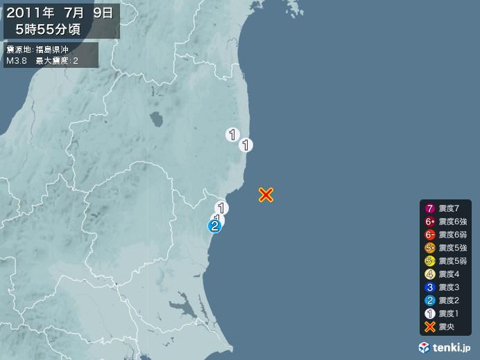 地震情報(2011年07月09日05時55分発生)