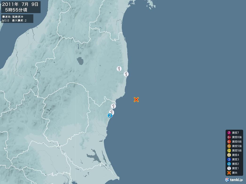 地震情報 2011年07月09日 05時55分頃発生 最大震度:2 震源地:福島県沖(拡大画像)