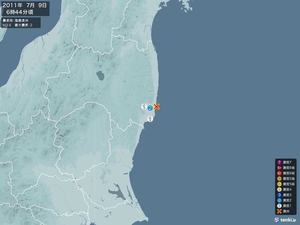 地震情報 2011年07月09日 06時44分頃発生 最大震度:2 震源地:福島県沖(拡大画像)