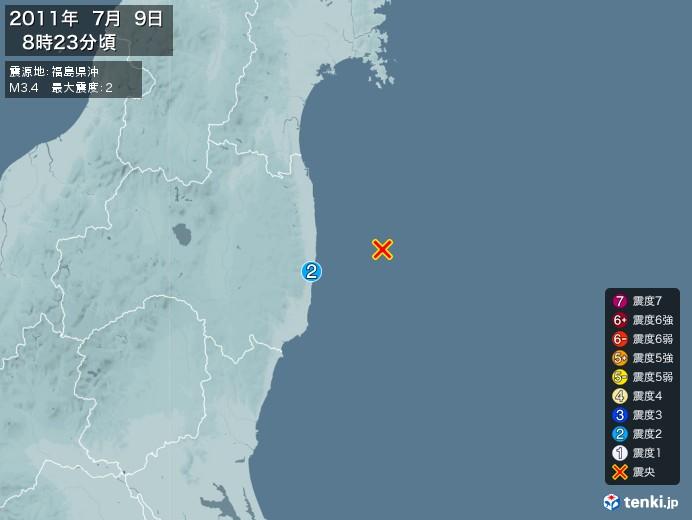 地震情報(2011年07月09日08時23分発生)