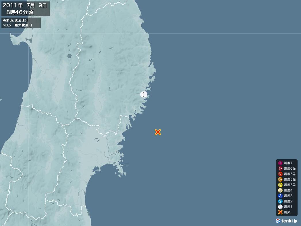 地震情報 2011年07月09日 08時46分頃発生 最大震度:1 震源地:宮城県沖(拡大画像)