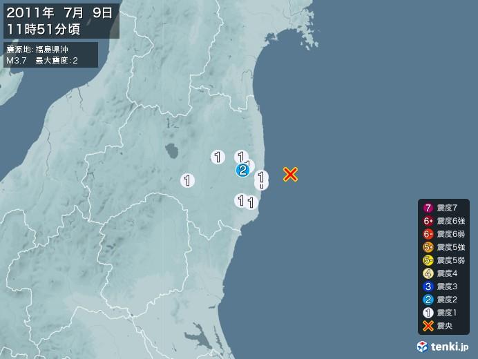 地震情報(2011年07月09日11時51分発生)