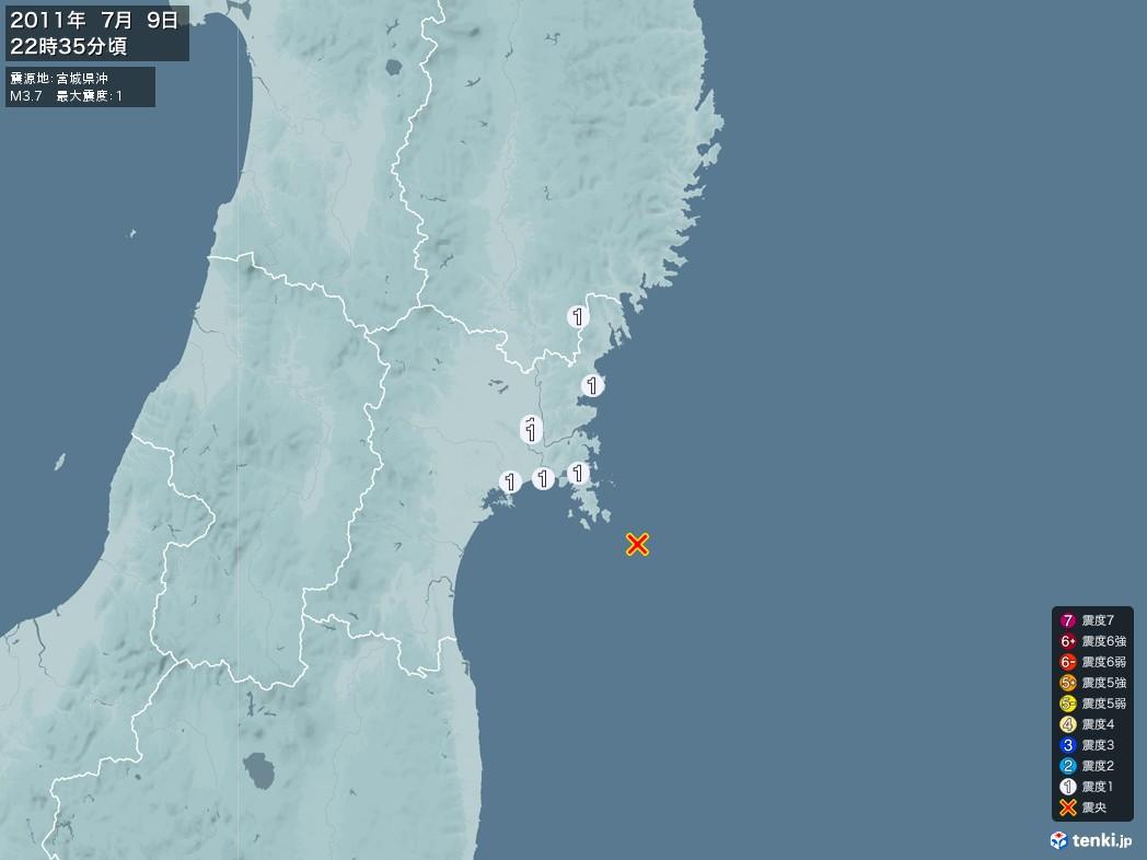 地震情報 2011年07月09日 22時35分頃発生 最大震度:1 震源地:宮城県沖(拡大画像)