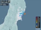 2011年07月09日22時41分頃発生した地震