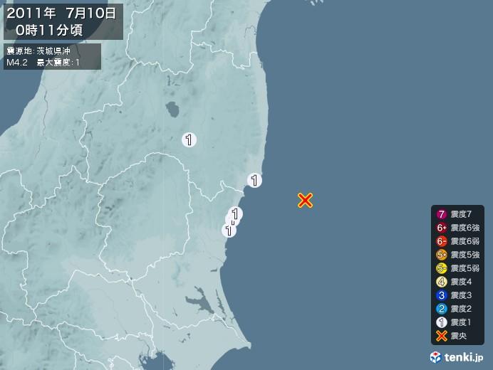 地震情報(2011年07月10日00時11分発生)