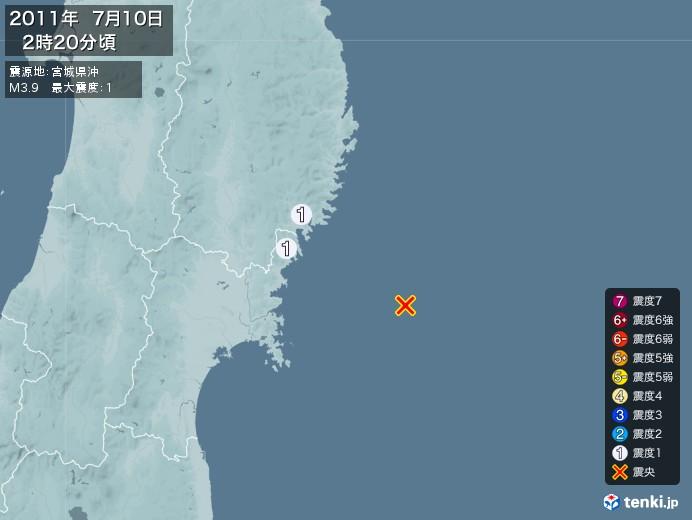 地震情報(2011年07月10日02時20分発生)