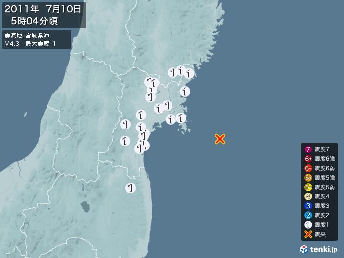 地震情報(2011年07月10日05時04分発生)