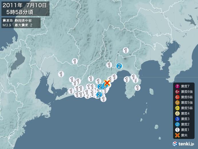 地震情報(2011年07月10日05時58分発生)