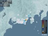 2011年07月10日05時58分頃発生した地震