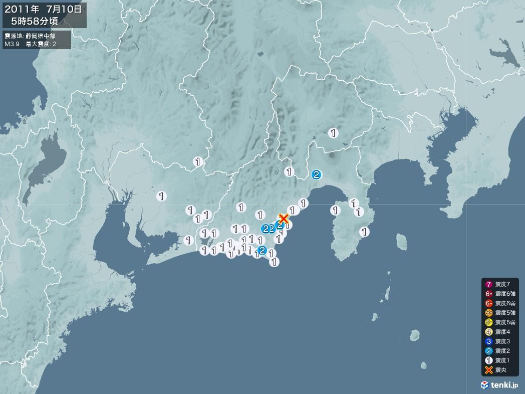 地震情報 2011年07月10日 05時58分頃発生 最大震度:2 震源地:静岡県中部(拡大画像)