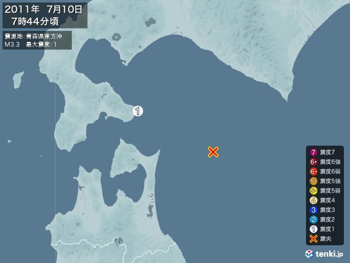 地震情報(2011年07月10日07時44分発生)