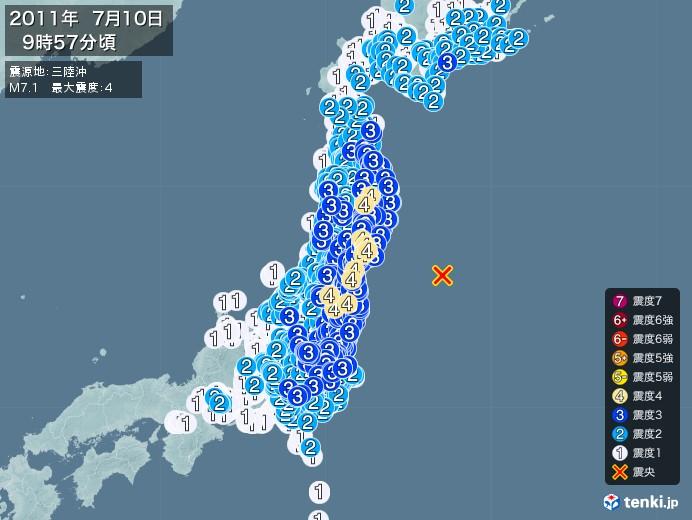 地震情報(2011年07月10日09時57分発生)