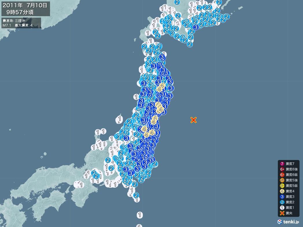 地震情報 2011年07月10日 09時57分頃発生 最大震度:4 震源地:三陸沖(拡大画像)