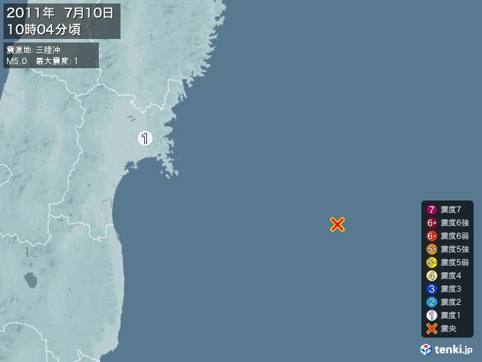 地震情報(2011年07月10日10時04分発生)