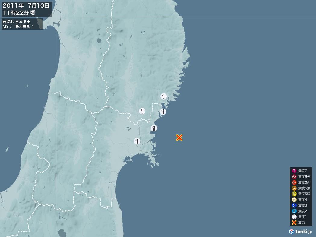 地震情報 2011年07月10日 11時22分頃発生 最大震度:1 震源地:宮城県沖(拡大画像)
