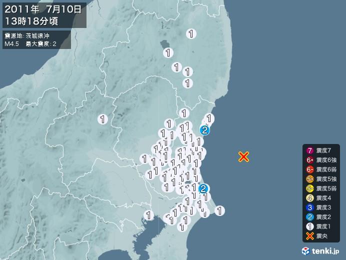 地震情報(2011年07月10日13時18分発生)