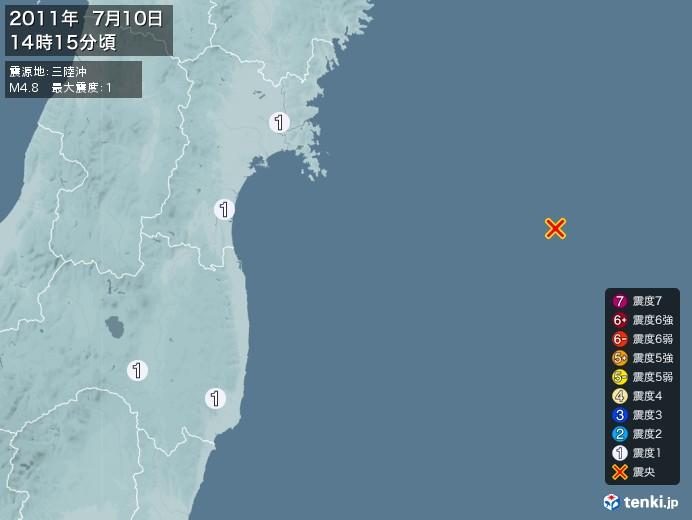 地震情報(2011年07月10日14時15分発生)