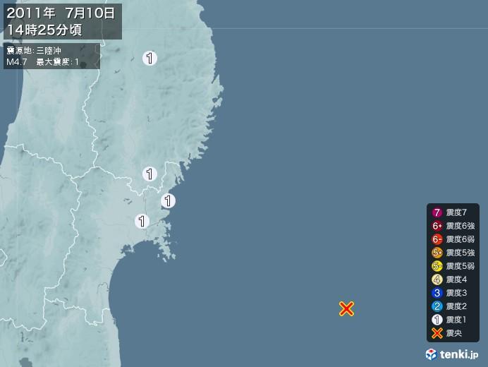 地震情報(2011年07月10日14時25分発生)