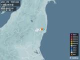 2011年07月10日19時28分頃発生した地震