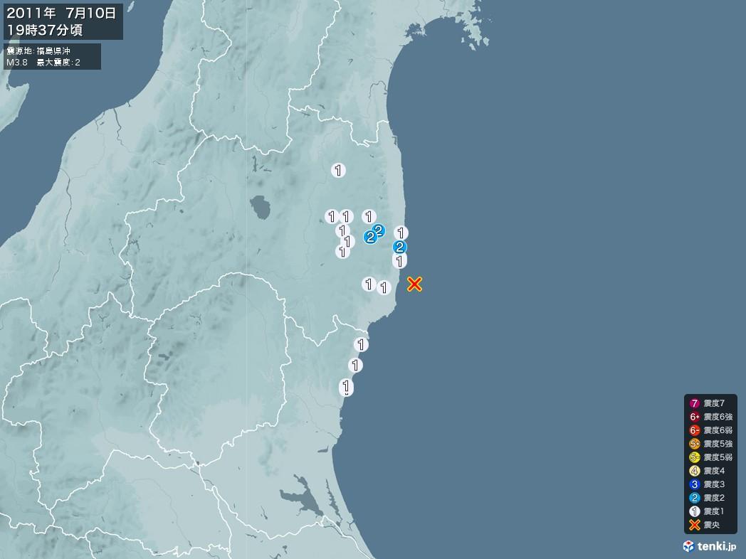 地震情報 2011年07月10日 19時37分頃発生 最大震度:2 震源地:福島県沖(拡大画像)