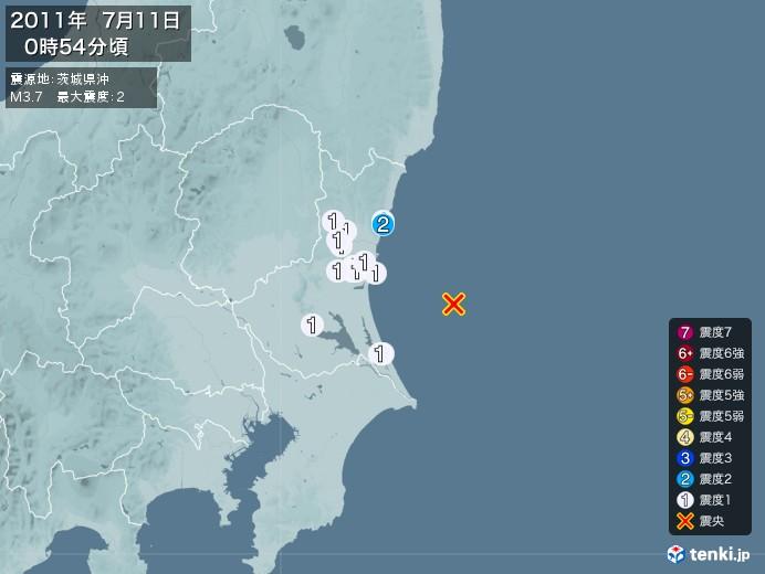 地震情報(2011年07月11日00時54分発生)