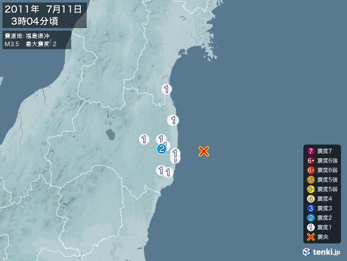 地震情報(2011年07月11日03時04分発生)