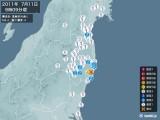 2011年07月11日09時09分頃発生した地震