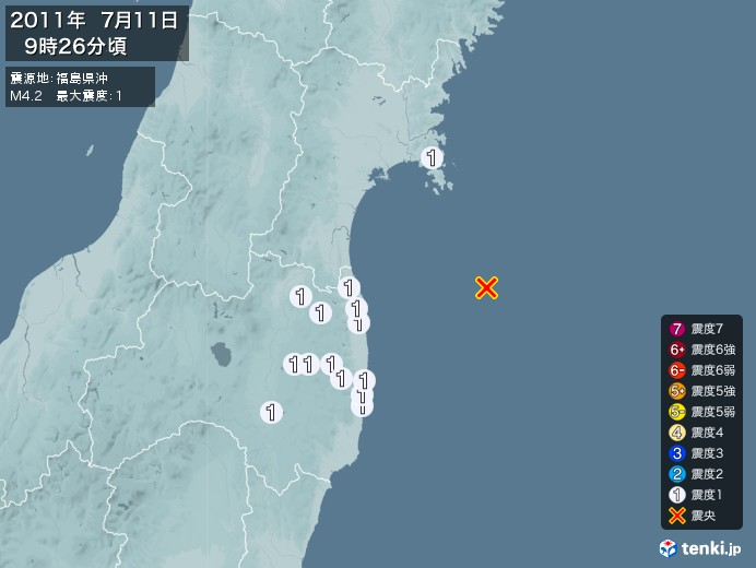 地震情報(2011年07月11日09時26分発生)