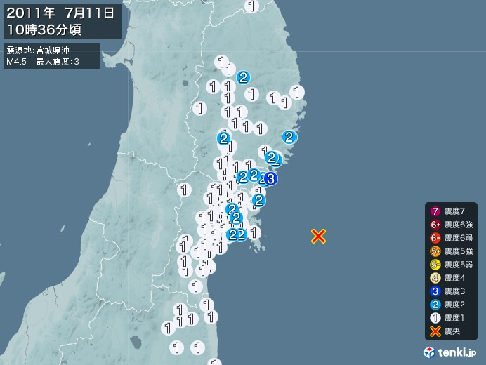 地震情報(2011年07月11日10時36分発生)