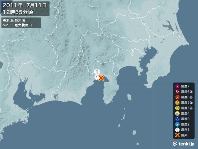 地震情報(2011年07月11日12時55分発生)