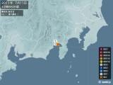 2011年07月11日12時55分頃発生した地震
