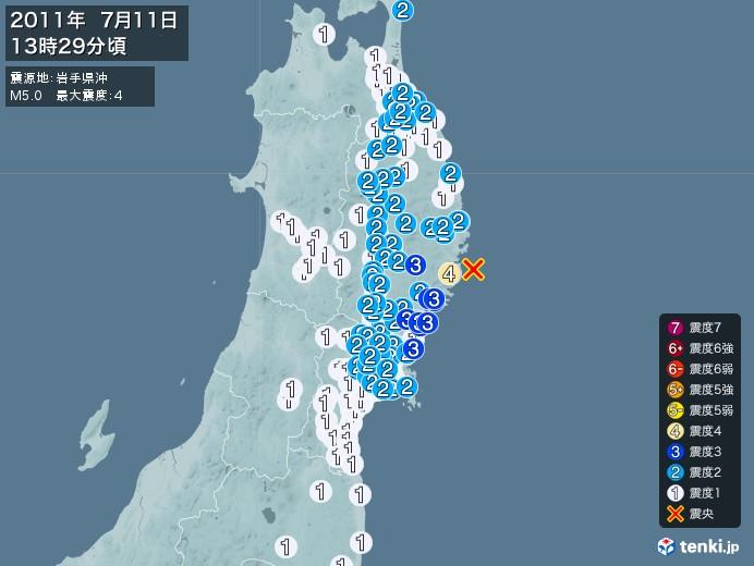 地震情報(2011年07月11日13時29分発生)