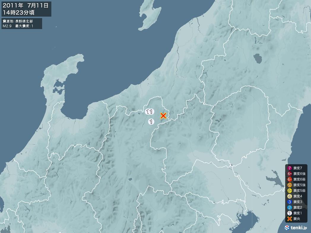 地震情報 2011年07月11日 14時23分頃発生 最大震度:1 震源地:長野県北部(拡大画像)