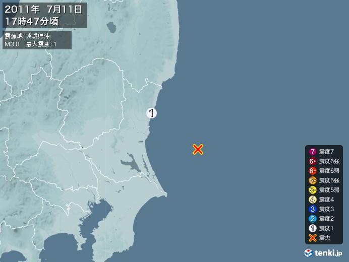 地震情報(2011年07月11日17時47分発生)