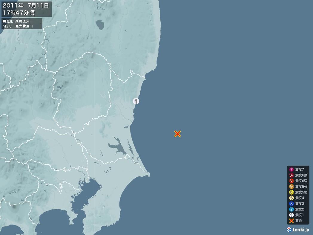 地震情報 2011年07月11日 17時47分頃発生 最大震度:1 震源地:茨城県沖(拡大画像)