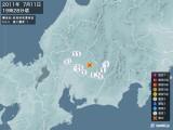2011年07月11日19時28分頃発生した地震