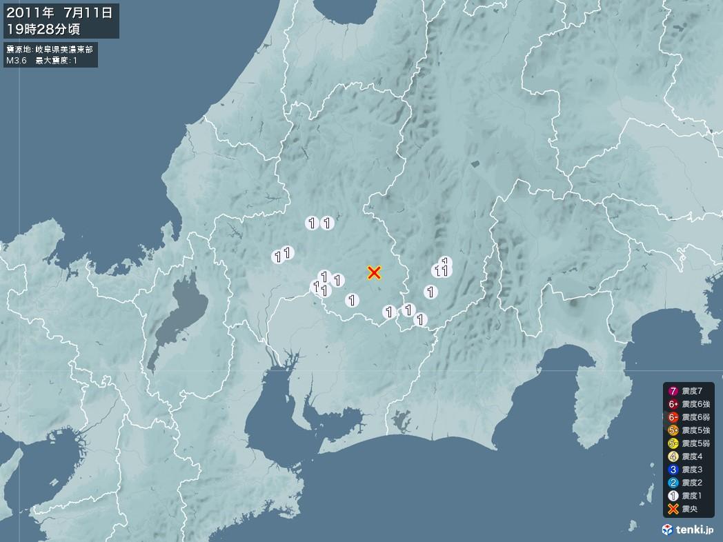 地震情報 2011年07月11日 19時28分頃発生 最大震度:1 震源地:岐阜県美濃東部(拡大画像)