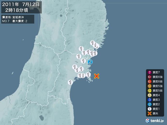 地震情報(2011年07月12日02時18分発生)