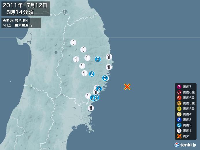 地震情報(2011年07月12日05時14分発生)