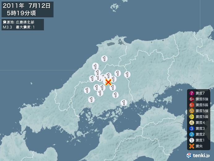 地震情報(2011年07月12日05時19分発生)