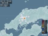 2011年07月12日05時19分頃発生した地震