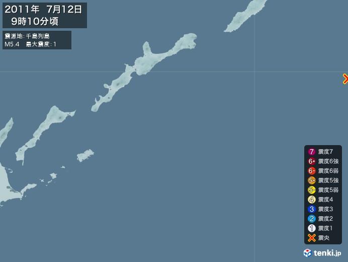 地震情報(2011年07月12日09時10分発生)