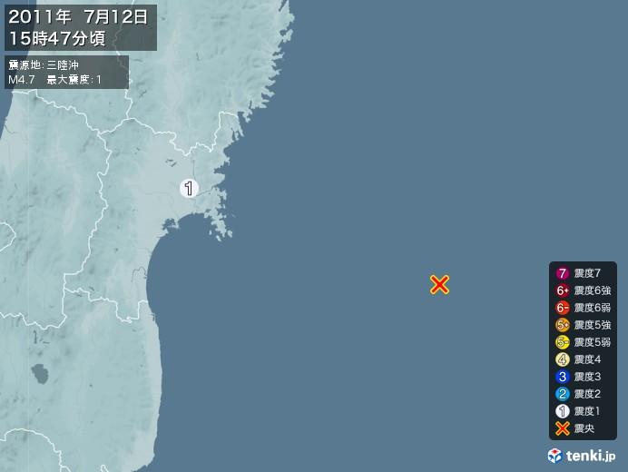 地震情報(2011年07月12日15時47分発生)