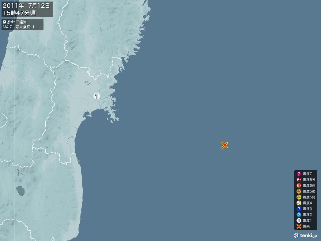 地震情報 2011年07月12日 15時47分頃発生 最大震度:1 震源地:三陸沖(拡大画像)