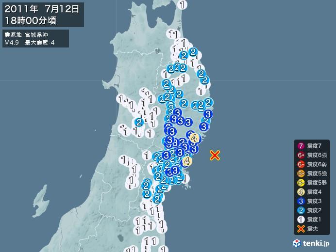 地震情報(2011年07月12日18時00分発生)