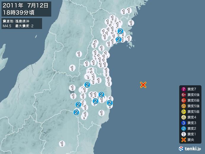 地震情報(2011年07月12日18時39分発生)
