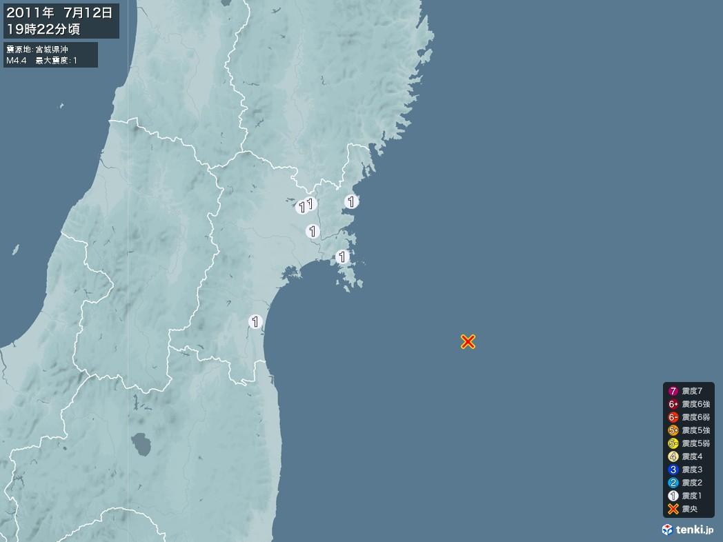地震情報 2011年07月12日 19時22分頃発生 最大震度:1 震源地:宮城県沖(拡大画像)